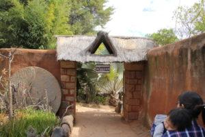 lemurpark 02 entrance